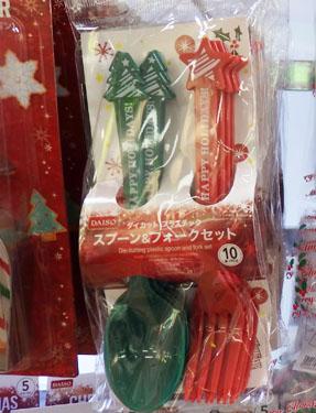 ダイソー クリスマス 食器