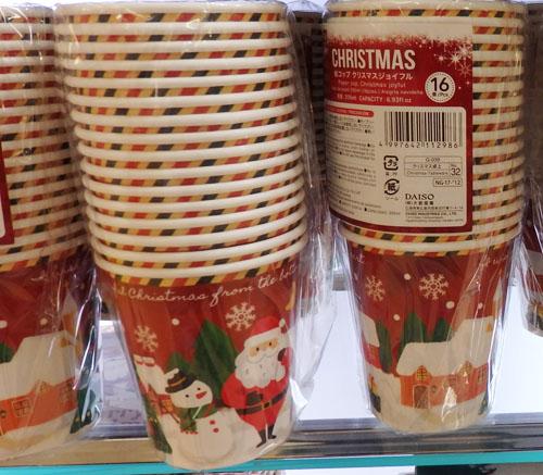 ダイソー クリスマス 紙コップ