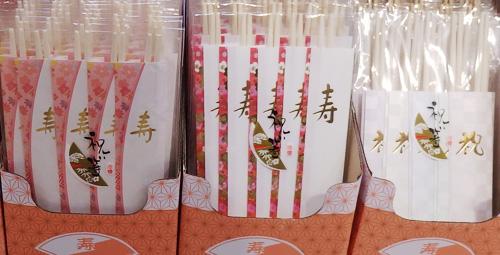 祝い箸 キャンドゥ