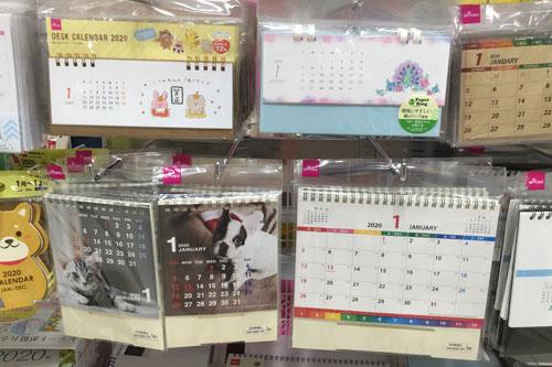ダイソー カレンダー シール 卓上