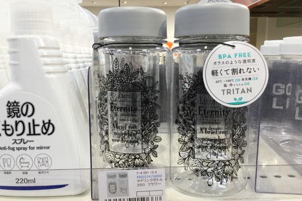 100均 水筒 水筒カバー
