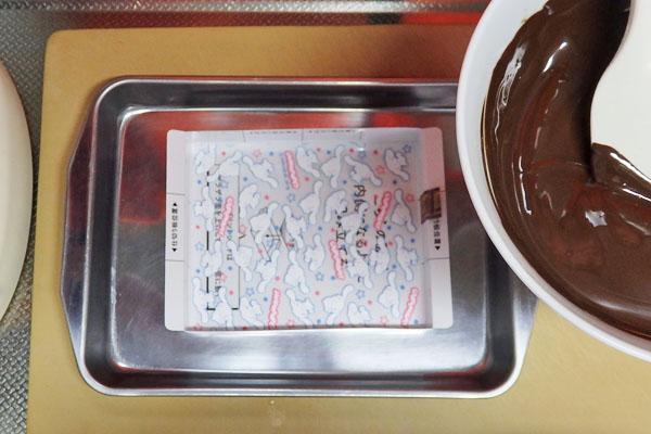 チョコ 転写シート 簡単 ダイソー