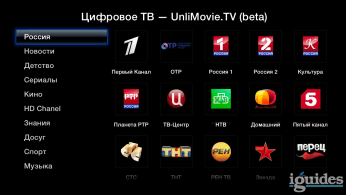Photo of Hacker coloca Provedor Russo de TV no Apple TV sem Jailbreak