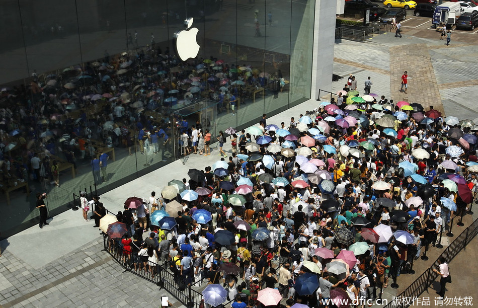 Photo of Inaugurada Apple Store em Chongqing, China