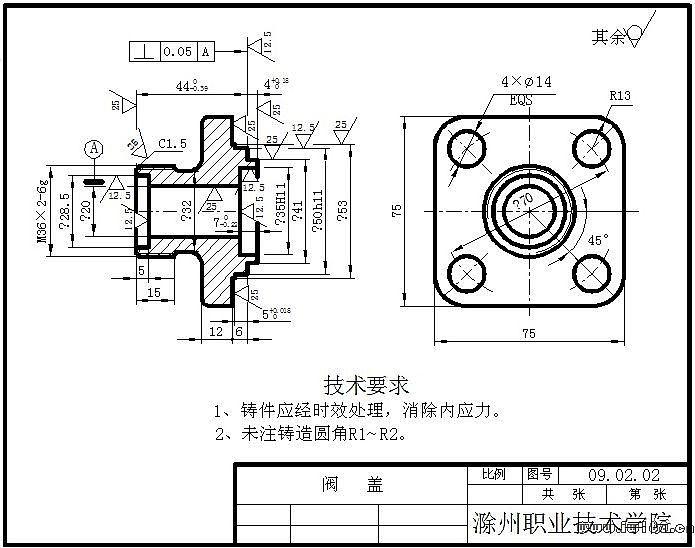 機械製圖-第九章 裝配圖-讀裝配圖和拆畫零件圖 機械製圖 - Coccad.com