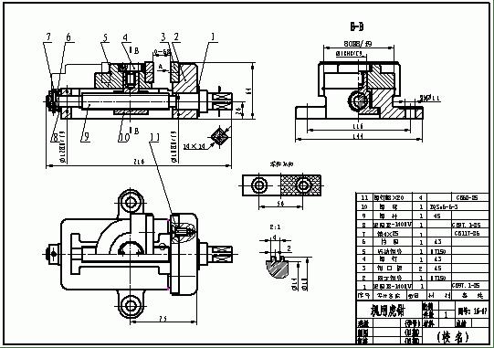 機械製圖技能實訓(六)機用虎鉗 機械製圖 - Coccad.com