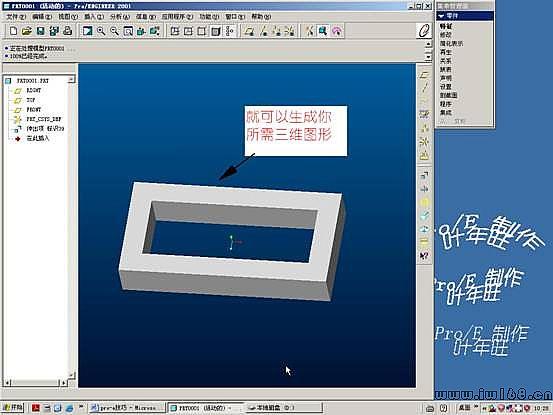 CAD圖怎樣轉入Pro/E Pro/E圖文教程 - Coccad.com