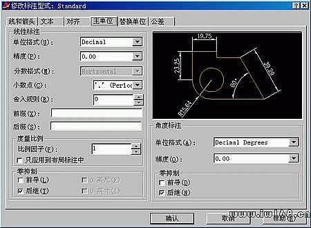 設置AutoCAD標註樣式|AutoCAD製圖及應用 - Coccad.com