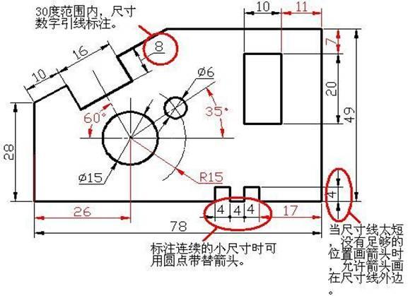 機械製圖尺寸標註的原則與常見錯誤分析 機械製圖 - Coccad.com