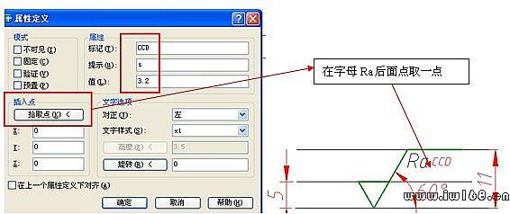 CAD表面粗糙度標註 AutoCAD製圖及應用 - Coccad.com
