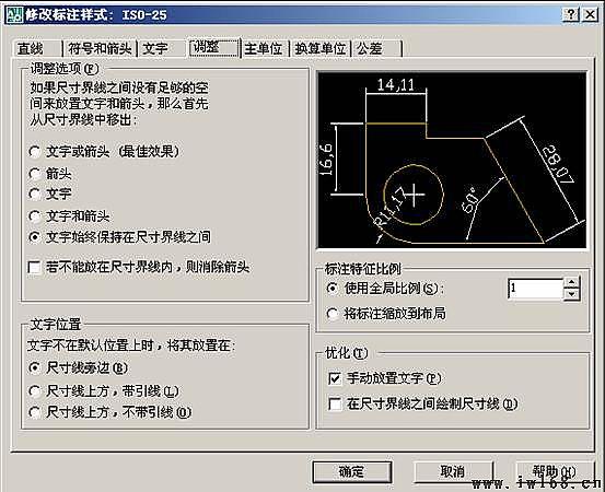 AutoCAD尺寸標註設置技巧 AutoCAD製圖及應用 - Coccad.com