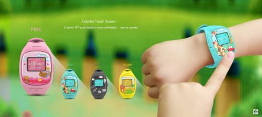 Orologio gps per bambini