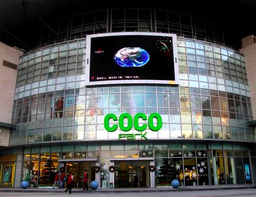 Cosa vedere a Shenzhen Coco Park