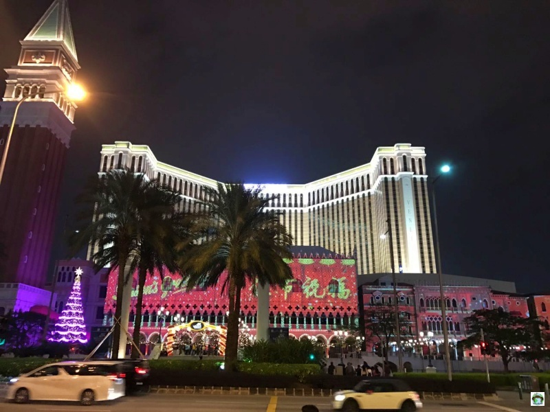The Venetian Hotel a Macao