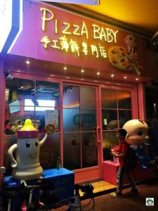 Pizza Baby Hong Kong - Cocco on the road