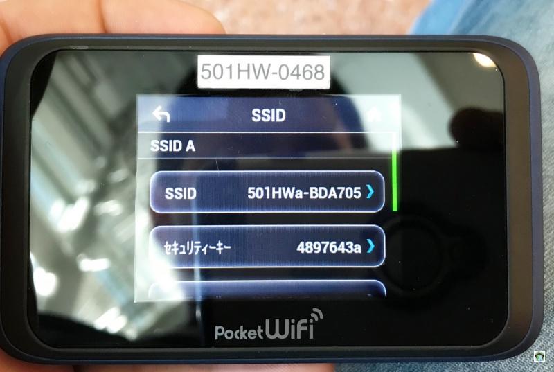 Pocket WiFi in Giappone come ordinarlo