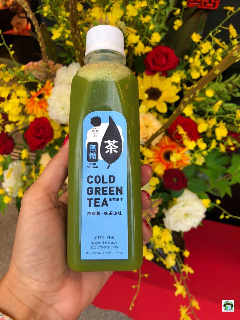 Tè verde giapponese a Kyoto