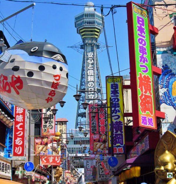 Vedere Osaka Shinsekai