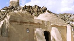 Al Bidya Moschea