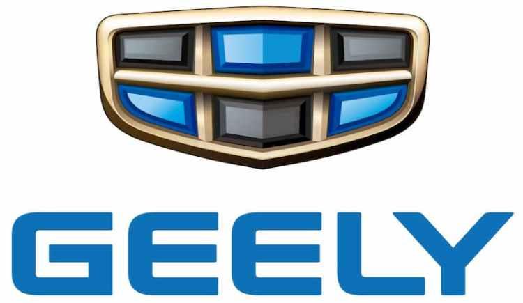 El logo de Geely