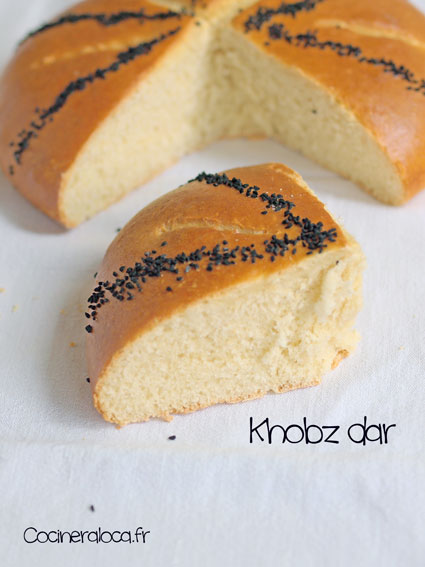 Sliced khobz dar