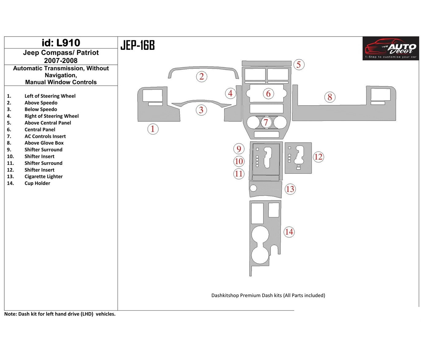 Jeep Compass 2007-2008 Automatic Gear, Without NAVI