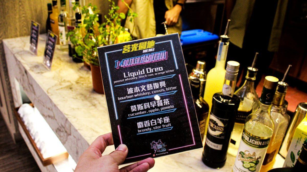 活動調酒 - 派對活動現場