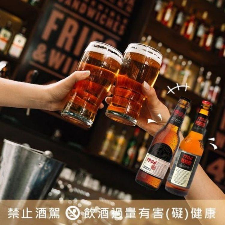 酒市夏日派對 - 酒類