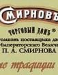 Водка Cмирновская Рецепты коктейлей с водкой Коктейль Смирнофф/ Smirnoff Cocktail