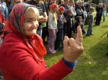 buzzfeed-pensioner
