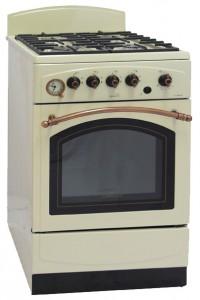 campingaz kitchen island with wine fridge darina gm241 015 bg 厨房炉灶特点 照片 厨房炉灶照片