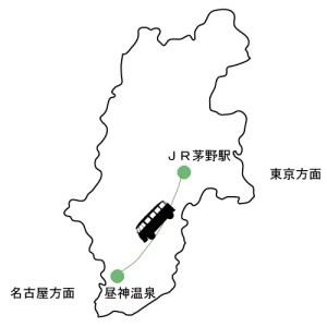 都内からJ阿智村へのJRアクセス