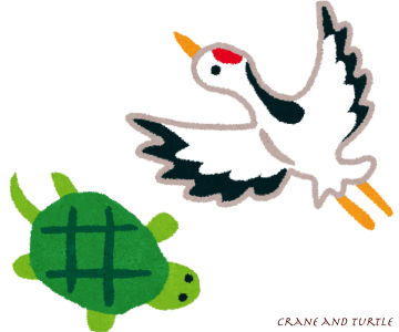 crane_and_turtle_1_upload