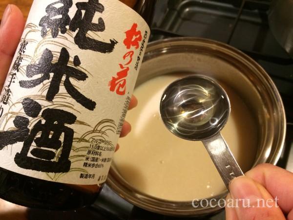 酒粕甘酒のアルコールを日本酒で飛ばせるか