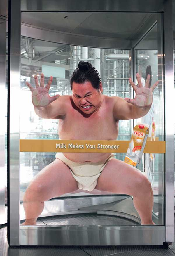 jautra-piena-reklama