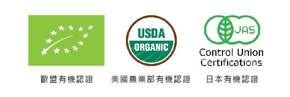 EU_USDA_JAS_logo