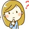 発疹の読み方知ってる?「はっしん」と「ほっしん」どっちが正しい?