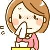 急性・慢性副鼻腔炎の症状の違いと原因は?治し方は?