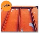 3_image3