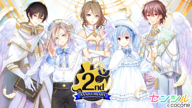 sensil_2nd_anniversary.jpg