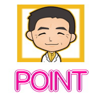 習い事point