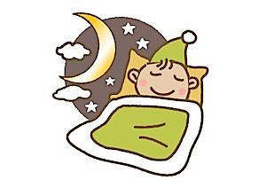 ゆっくり眠って幸せ+