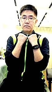 腕指チェンジ1−1