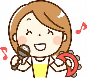 楽しく歌う女性