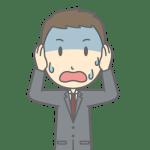過剰な不安の原因と対処3