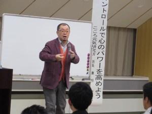 鎌田敏の講演会