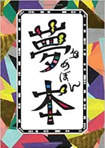 鎌田敏の本3