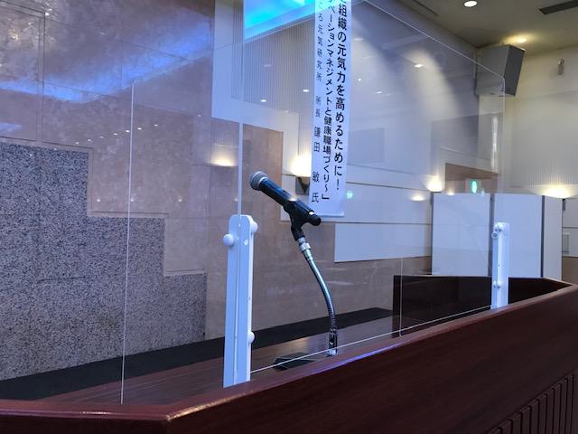 飛沫防止ガードされた講師演台の写真