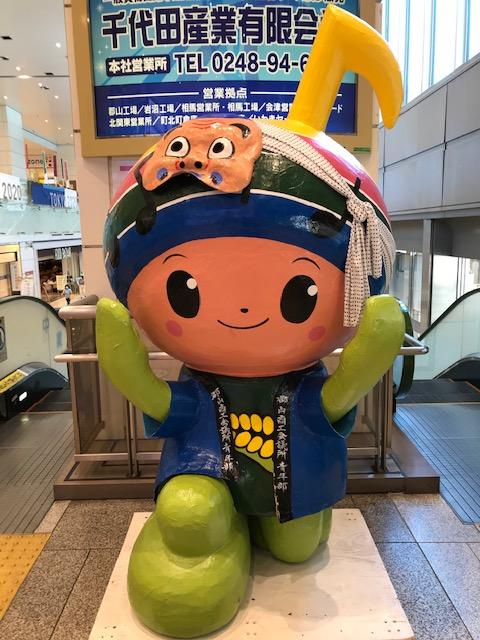 福島県郡山市のキャラクターの写真