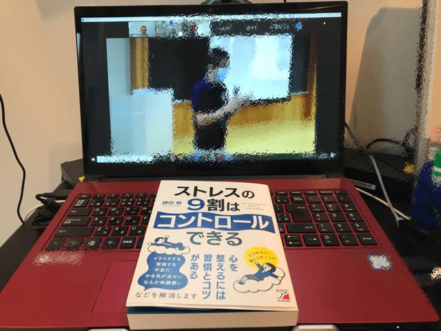 鎌田敏の本とオンライン研修の写真